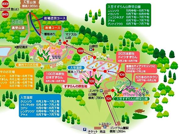 入笠map1.jpg
