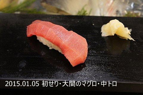 sDSC04495.JPG